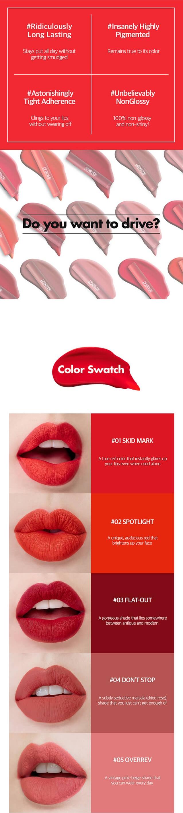 Brand: ROMAND - ROMAND Lip Driver