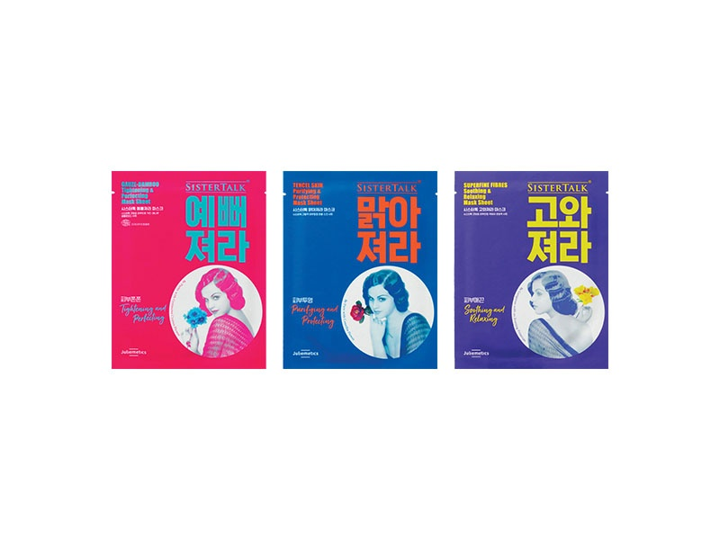 SISTER TALK MASK PACKS