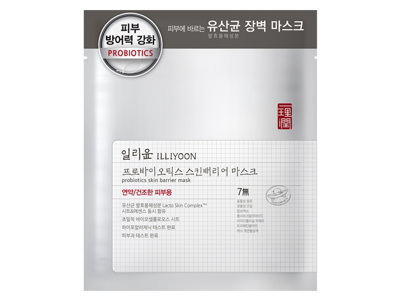 Probiotics skin barrier mask (4EA)